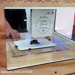 پرینتر سه بعدی مخصوص شکلات ( خدمات پرینت سه بعدی آرلی)