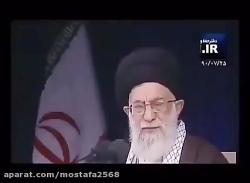 خاطره امام خامنهای از دوران تبعيد در ايرانشهر و برگزاری جشن هفته وحدت