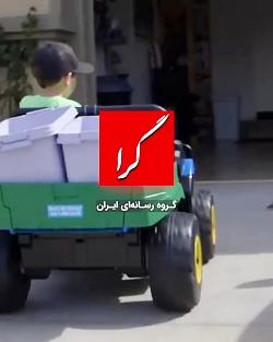 کودک هفت ساله ای که شرکت بازیافت زباله های پلاستیکی دارد