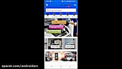 آمپول خدمات آنلاین | اپ...