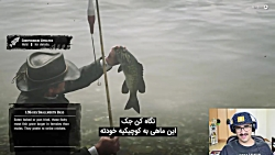 Red Dead Redemption 2 ||قسمت 11 پ1 زیرنویس فارسی