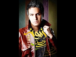 Ali Takta - 10- Yek Dar Sad [ 2012 ] علی تکتا یک در صد