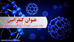 قالب پاورپوینت سه بعدی روز دفاع و کنفرانس علوم آزمایشگاهی Molecule