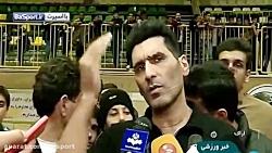 حواشی هفته نهم لیگ برتر...