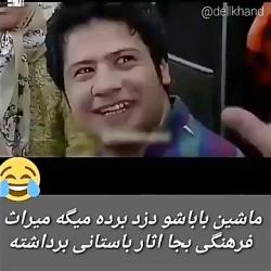 بهترین صحنه های علی صادقی