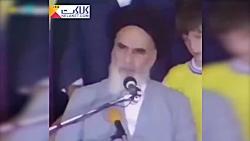 فیلمی تکان دهنده از سخنرانی امام خمینی!