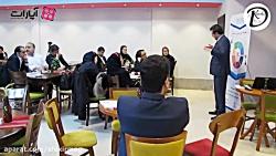 رویداد طراحی برنامه وفادارسازی مشتریان