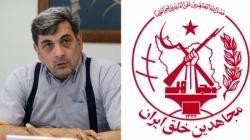 ارتباط شهردار تهران با منافقین چیست؟ / توییت گپ 11