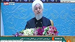 روحانی به سعودی ها: شیرتان را می دوشند و می برند