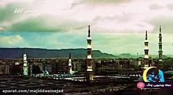 ویژه برنامه - ماه منیر - ویژه برنامه ولادت حضرت محمد (ص)