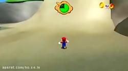 گیم پلی سوپر ماریو ۶۴ HD