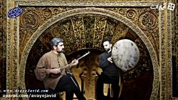 شنبه ها با آوای جاوید(32)،ویژه برنامه میلاد پیامبر اکرم