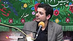 پاسخ به شبهات درباره تعداد زوجات پیامبر اکرم(ص) - رائفی پور