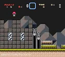 گیم پلی سوپر ماریو (سخت)