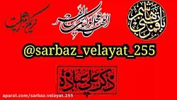 آهنگ شاد محسن جاووشی✔ ۲۰ هزار آرزو✔ به مناسبت ولادت حضرت محمد علیه السلام
