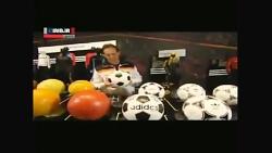 توپ جام جهانی(فارسی)