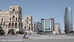 جاذبه های گردشگری باکو ...