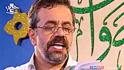 مداحی جدید حاج محمود کریمی ولادت پیامبر اسلام