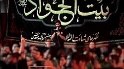 مداحی جدید کربلایی محمود عیدانیان 13۹۷