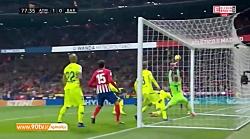 خلاصه بازی اتلتیکومادرید 1 - بارسلونا 1 - لالیگا اسپانیا