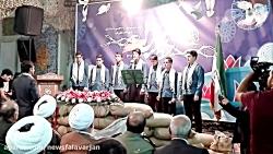 شهرستان فلاورجان-نیوز فلاورجان