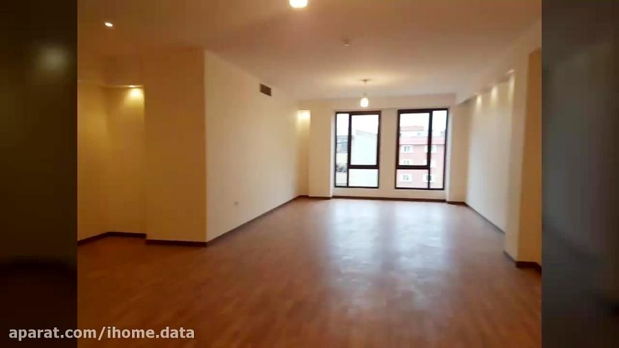 فیلم: اجاره آپارتمان 150 متری قیطریه روشنایی / ویدیو کلیپ