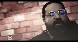 موزیک ویدیو فیلم آستیگمات با صدای رضا صادقی