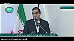 افتتاح بزرگ ترین کارخانه دارو های ضدسرطان در خاورمیانه