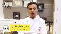دندان قروچه | دندانپزشکی سیمادنت