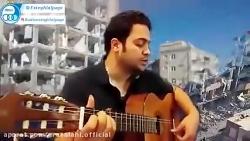 به یاد زلزله کرمانشاه