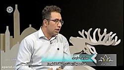 اینجا ایران - قسمت 51 - تاریخ پخش: 970821