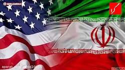 آیا ایران آماده مذاکره ...