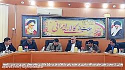 خبرگزاری تقنین عدالت خوزستان