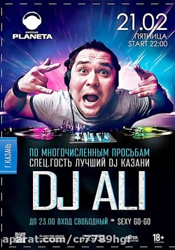 New music remix DJ Ali 2019