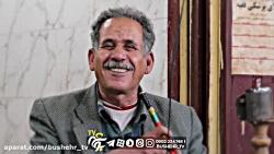 بوشهر تی وی