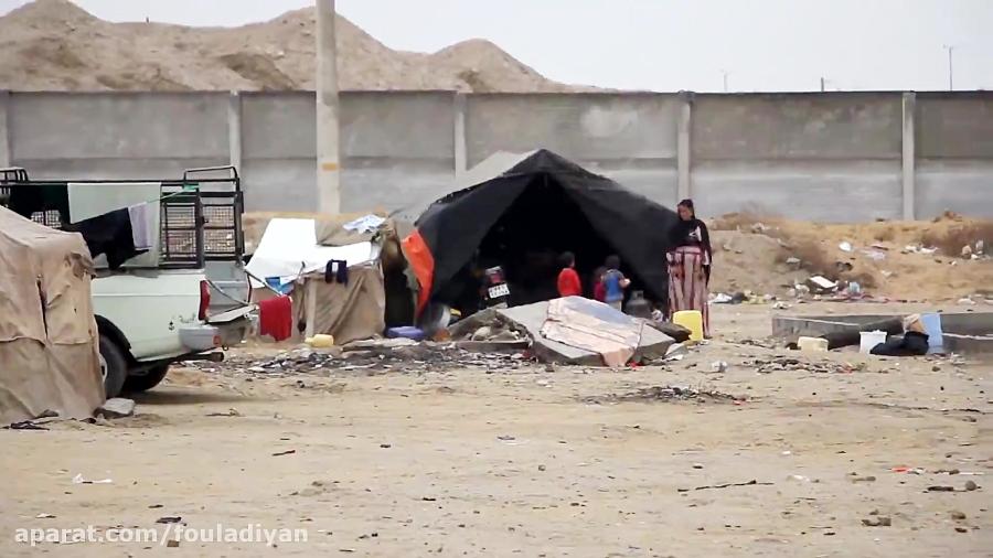 استان هرمزگان، چادرنشینان پشت میدان تره بار بندرعباس