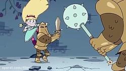 آنونس انیمیشن استار علیه نیروهای شیطانی