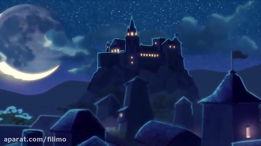 انونس انیمیشن شاهزاده اژدها