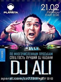 خلاصه موزیک ریمکس DJ ALI 20...