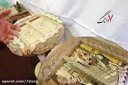 نمایشگاه صنایع دستی یزد