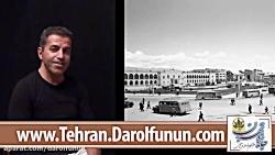 دعوت به ارسال عکس جهت جشنواره عکس تهران