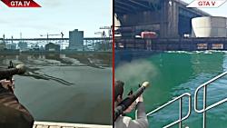 مقایسه گیم پلی بازی GTA V , GTA IV