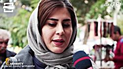 آرمان+شهر84 : ماربازی با مردم در ادارات دولتی !!!