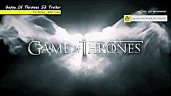Break Time 8 : Game Of Thrones S3 Trailer