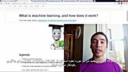 ماشین لرنینگ چیست ؟