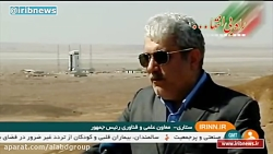 ایران فضایی