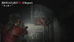 پارت نهم ویدیو تبلیغاتی Resident Evil 2 REmake - زومجی