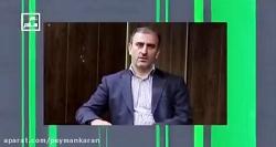 مجله تصویری تهران سلام