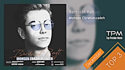 Mohsen Ebrahimzadeh - Top 3 Songs (سه آ...