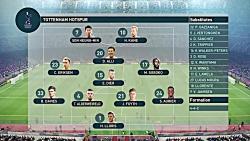 گیم پلی بازی بارسلونا و تاتنهام - لیگ قهرمان اروپا